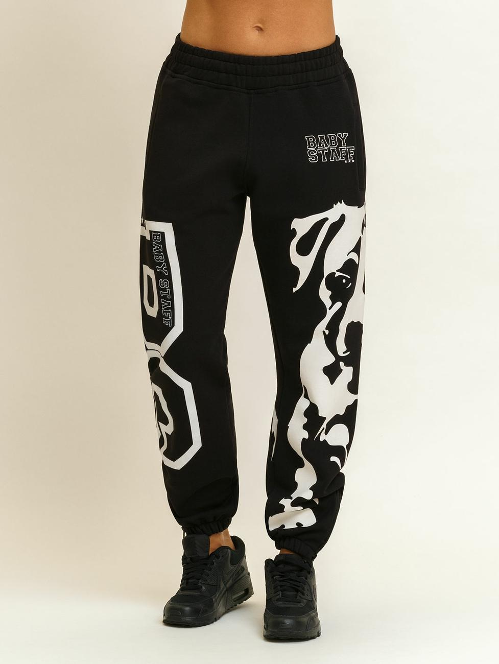 Babystaff Puppy Sweatpants - schwarz XS